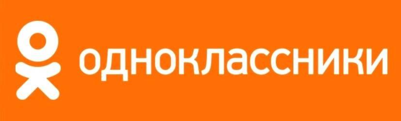 Профиль магазина пультов в Одноклассниках