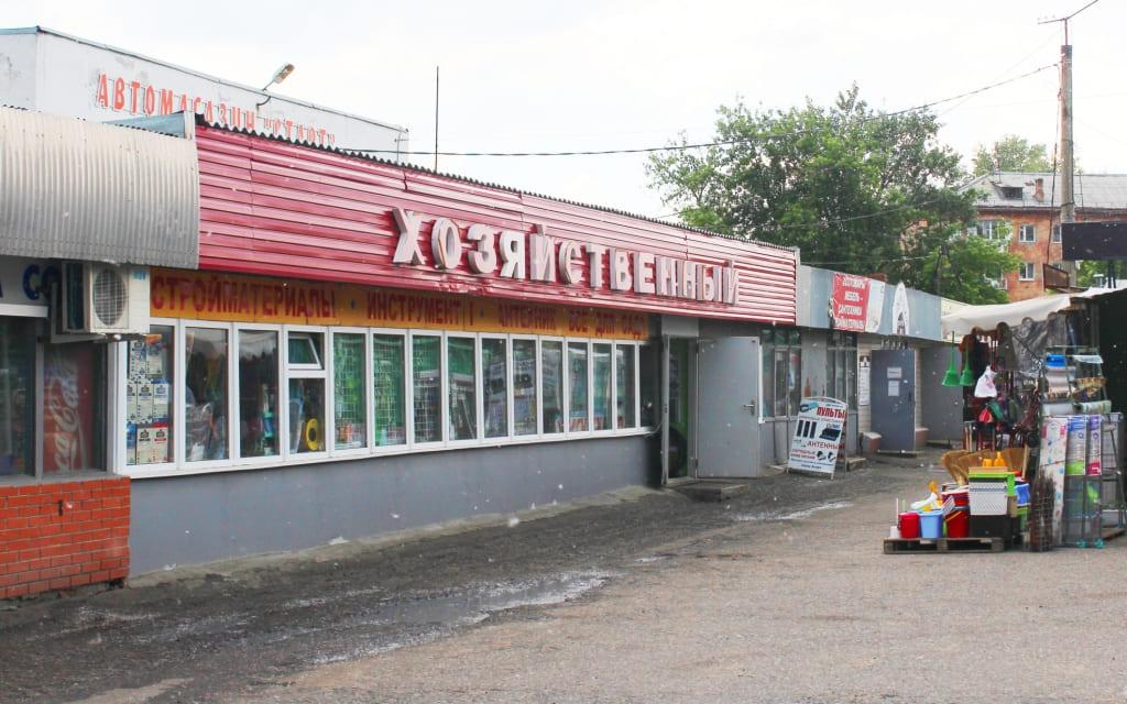 омск адреса фонбет
